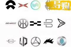 造车新势力你认识几个? 车市君告诉你哪些才靠谱