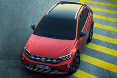 大众全新SUV跨界版曝光 造型更方正/装载能力更强