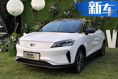 吉利新款帝豪GSe上市 最高涨4千11.98万元起售