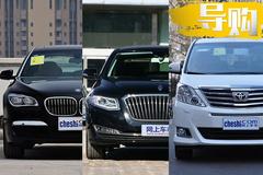预算不多,只为公司撑门面,买这几款车就对了!