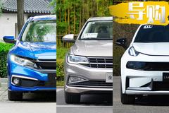 车市严选:15万买运动型家轿 这几款车是最佳选择