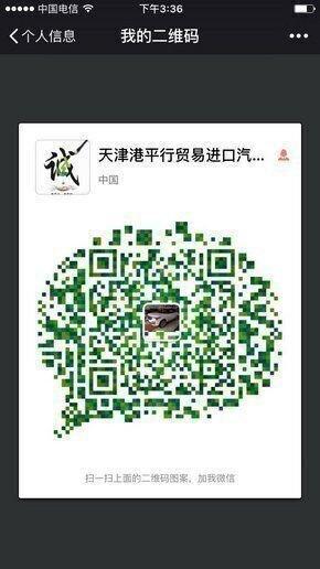 16款路虎揽胜大行政 柴油现车100万起售-图12