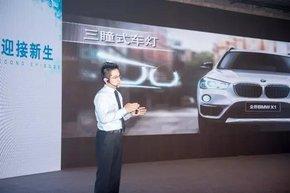 天宝10周年携全新BMW X1上市会圆满落幕-图20