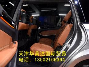 16款美规版奔驰GLS350/450/550 接受预定-图7