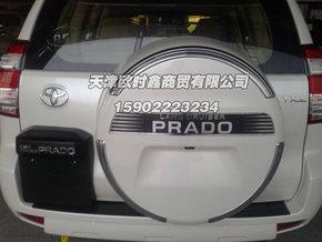 设计 丰田霸道/内饰方面:2014款丰田霸道4000整体风格采用了很多豪华元素...