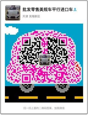 16款丰田坦途皮卡1794版/TRD版 改装折扣-图10