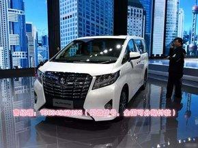 款   丰田埃尔法商务车内饰方面,拥有独立扶手、扶手置杯架高清图片
