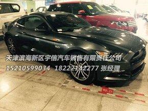 15款福特野马GT 5.0野马天津颜色足特价高清图片