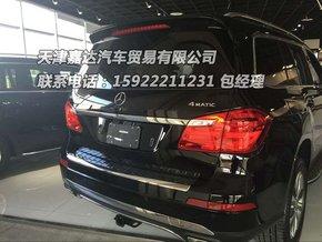 16款奔驰GL450现车 豪华奔驰口碑SUV价格-图5