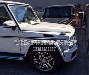 豪华越野之王奔驰G63 G65现车优惠热卖高清图片