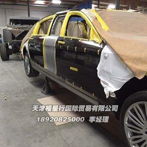 奔驰迈巴赫S600 加长5.98普尔曼定制改装图片