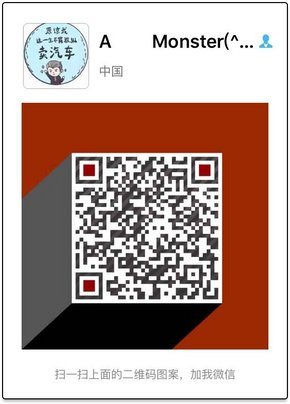 2016款路虎揽胜运动版 时尚揽运73万秒杀-图8