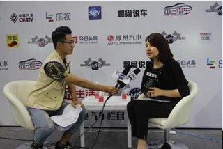 车展采访一汽丰田舒伦女士