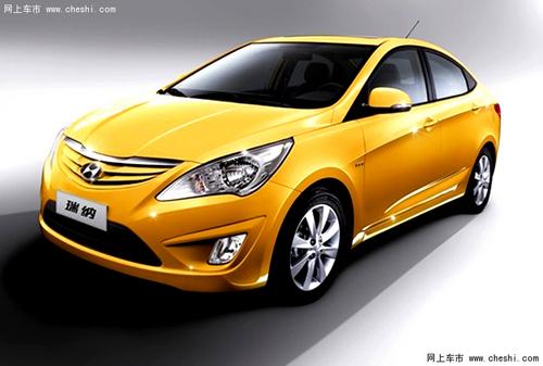 北京现代年前现车抢购 全系6.8万元起高清图片