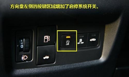 一键启动系统:车辆标配无钥匙进入以及一键启动系统,与一般车型