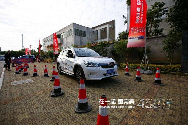 BYD感恩450万用户 共迎造车新时代福建站-图5