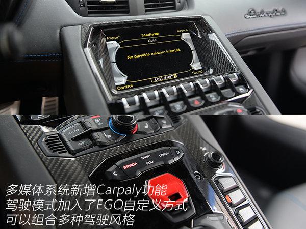 体验全新Aventador S 兰博基尼赛道驾驶培训-图2