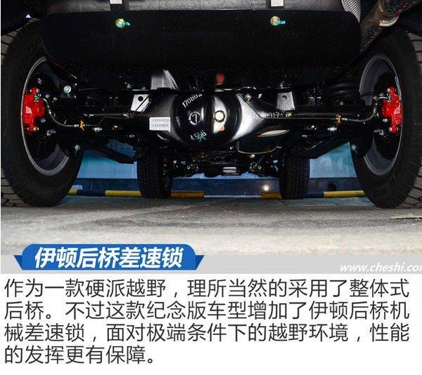 承载着国家的荣耀 北京(BJ)80建军90周年纪念版实拍-图23