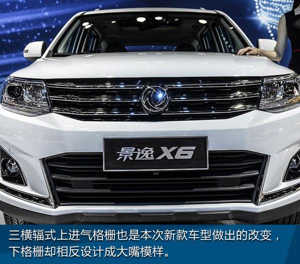 别看礼仪看车吧! 2017上海车展景逸X6实拍-图5