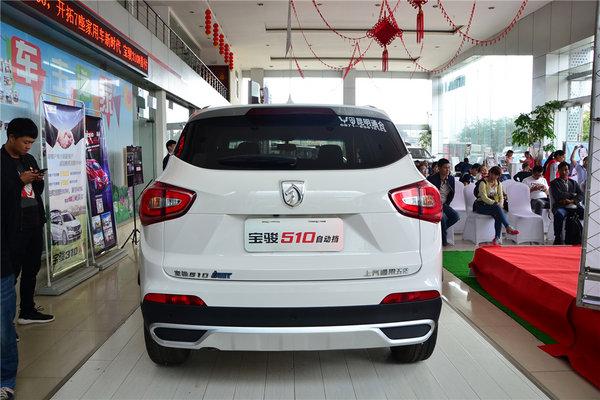 宝骏510自动挡昆明通合上市 6.88万起售-图5