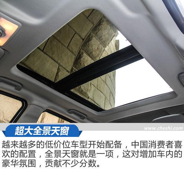 底盘紧凑/变速箱平顺 北汽幻速S5 CVT怎么样-图10