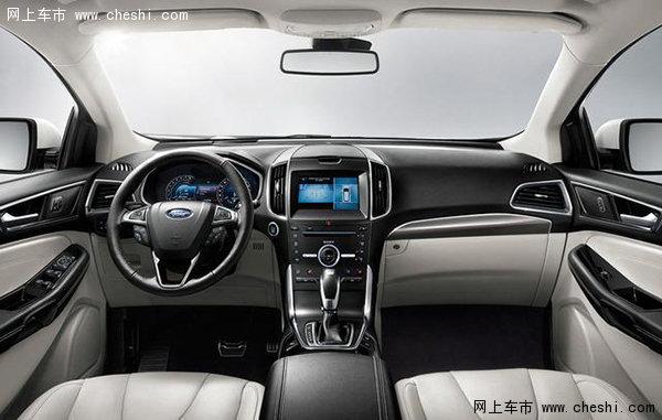 长安福特全新锐界3排7座设计 动力方面,2.0T EcoBoost涡轮增压发动机最大输出功率为178kW(242PS),峰值扭矩350Nm;2.7T双涡轮增压发动机最大输出功率可达221kW(300PS),峰值扭矩502Nm。传动方面配备的都是6速SelectShift自动变速箱。此外,2.0T车型可选两驱和全时四驱,2.