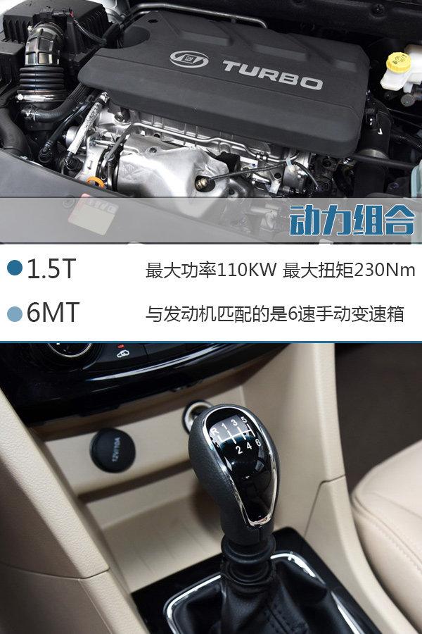 宝骏新款730正式上市 售11.11-11.11万元-图4