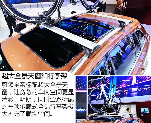 最火跨界旅行车 大众蔚领广州车展实拍-图7