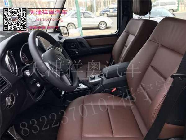 2017款奔驰G350新价格 惠民政策脱颖而出-图6