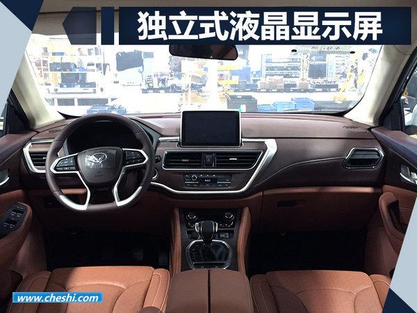 幻速S7将8月25日首发 桃木内饰/尺寸超汉兰达-图6