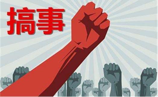 起亚新e代福瑞迪济南上市赏车惠领惠泉城-图1