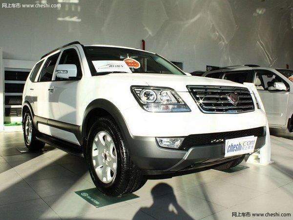 天津购进口起亚霸锐优惠4万 现车销售-图2