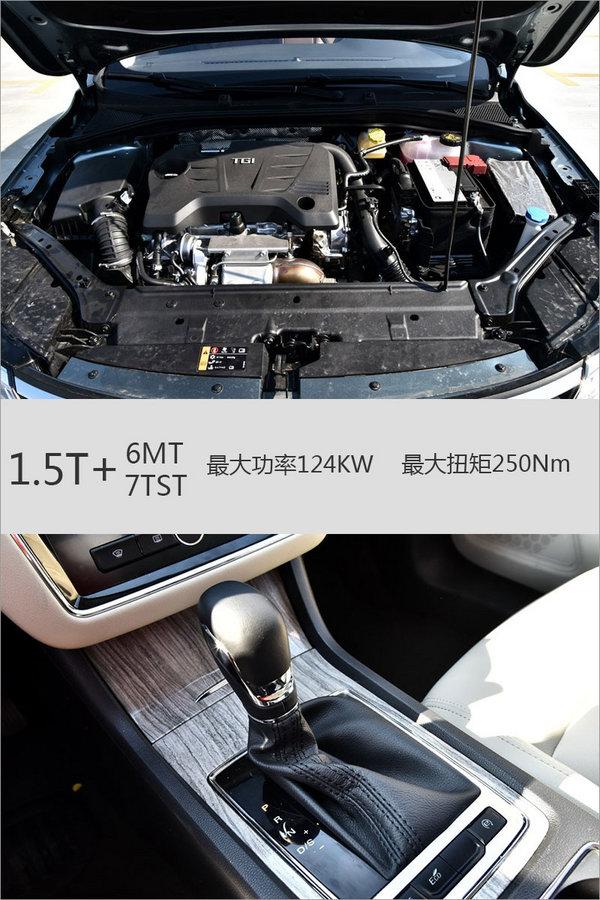 上汽荣威i6正式上市 售价8.98-13.68万元-图1