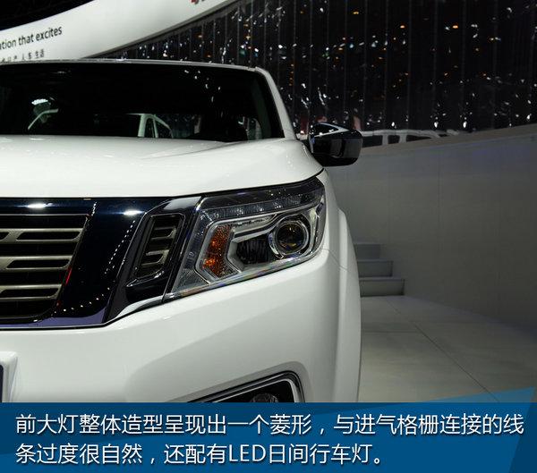 外表粗犷内在实用 上海车展纳瓦拉实拍-图5