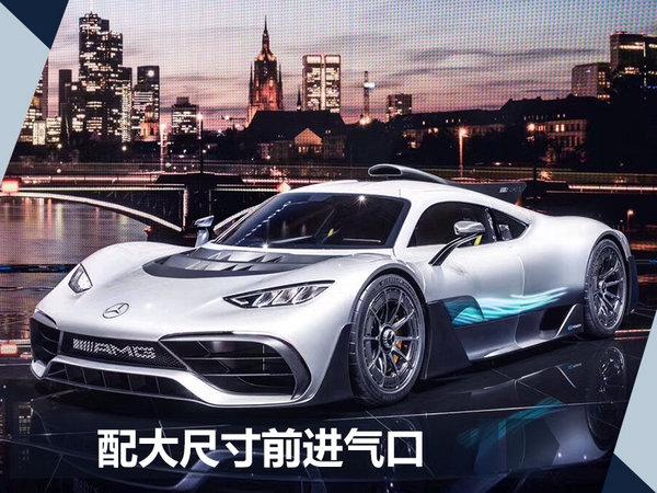 AMG顶级跑车正式发布 搭混合动力系统-图2