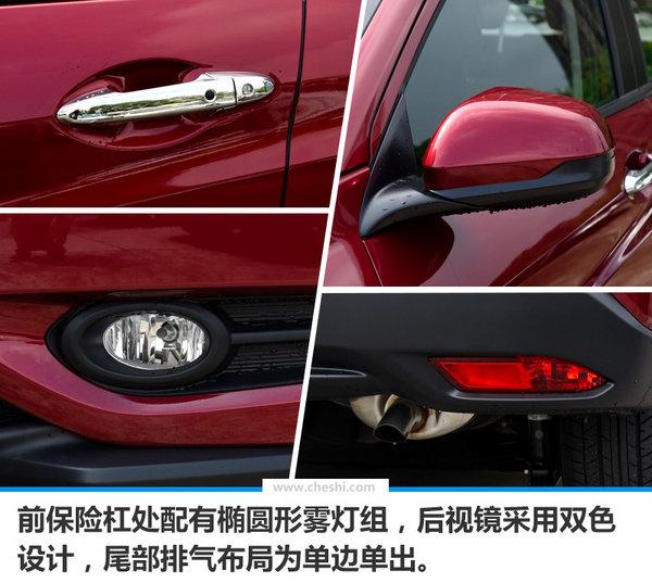 广汽本田新缤智正式上市 售-图4