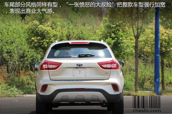 时尚者小型SUV横空出世 实拍吉利远景X3-图6
