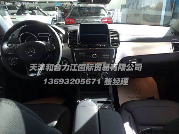 奔驰GLE320优惠3万 精彩低价零利润爆棚