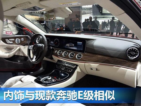奔驰全新E级Coupe正式上市 售价55.80万元起-图4