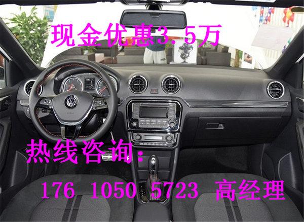 丰田新款威驰全系优惠 威驰现金降3.5万-图4