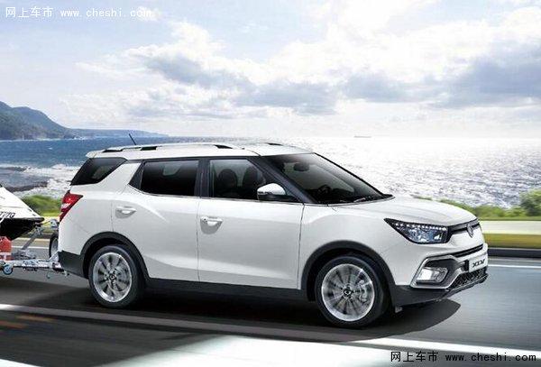 双龙途凌XLV将于2016北京车展正式上市-图3