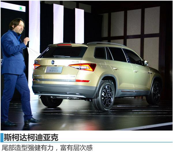 斯柯达国产大7座SUV  今日车展正式亮相-图5