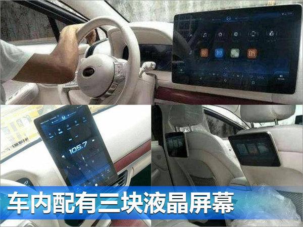 比亚迪全新SUV内饰曝光 5种模式/多块液晶屏-图2