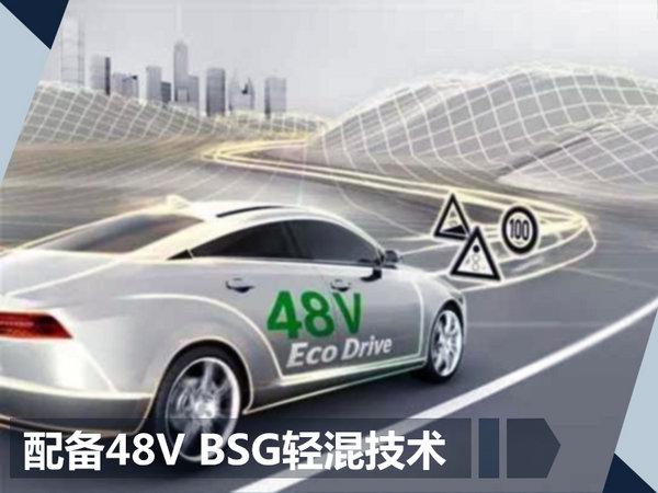 昌河小型SUV Q35推插电混动版 竞争比亚迪元-图2