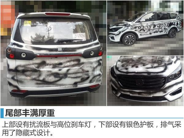 长安首款MPV命名凌轩  竞争宝骏730-图-图3
