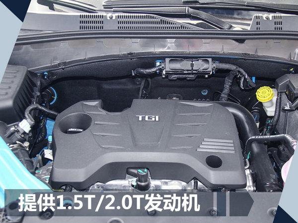 2018款荣威RX5 10月16日上市/配置大幅提升-图5