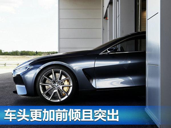 宝马8系概念轿跑车首发 4座设计/配水晶挡杆-图2