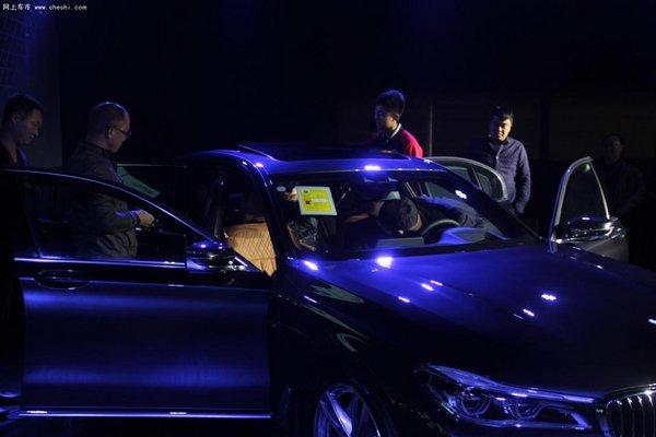 唐山中宝BMW 730Li上市品鉴会-图4
