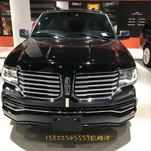 2017款林肯领航员商务 豪华SUV价格走势