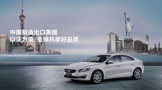 武汉沃尔沃S60L钜惠60000元 享3年0利息-图1